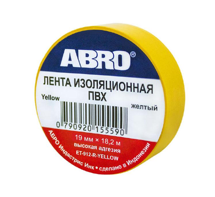 Желтая 18.jpg